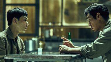 merciless movie korea france thriller crime