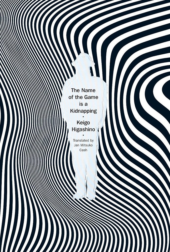 The Name of the Game is a Kidnapping keigo higashino best mystery and thriller book covers 2017