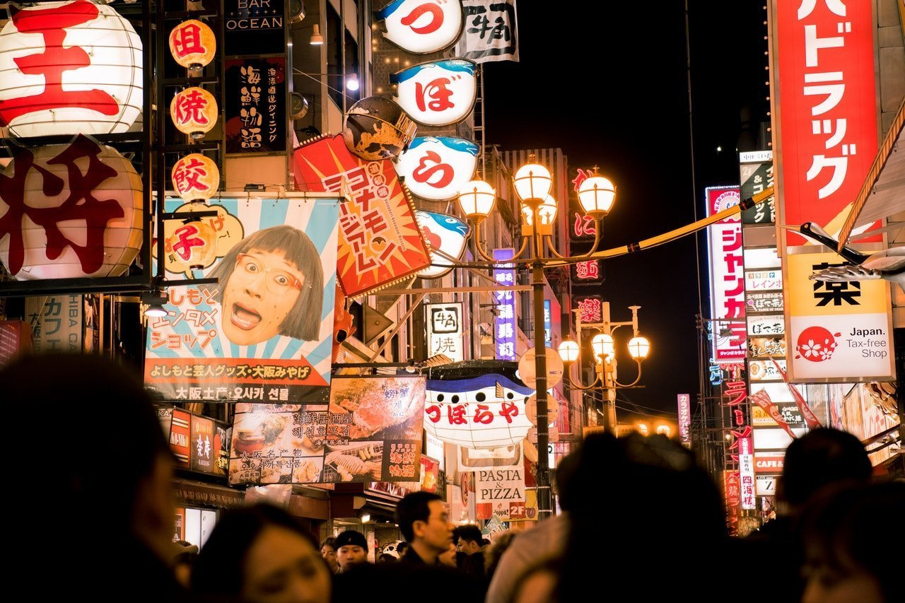 Japanese Crime Fiction A Deep-Dive Into Prefecture D By Hideo Yokoyama